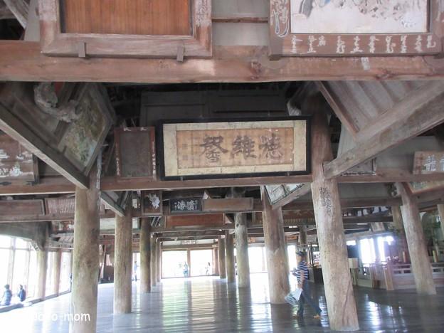 写真: 厳島神社 IMG_1039