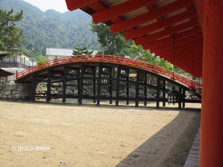 厳島神社 IMG_1024