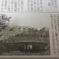 写真: 毎日新聞連載小説 我らが少女A 高村薫 IMGIMG_1391