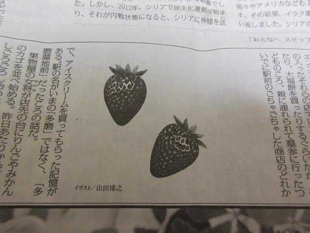 写真: 毎日新聞連載小説 我らが少女A 高村薫 IMGIMG_1392