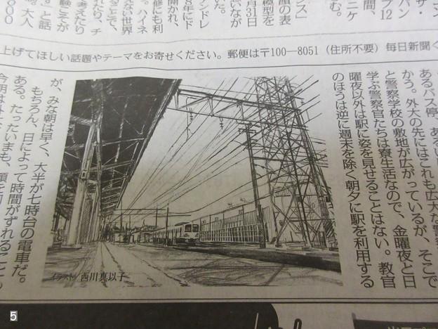 写真: 毎日新聞連載小説 我らが少女A 高村薫 IMGIMG_1394