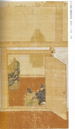 仁和寺展 IMG_20180226_0007
