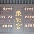 上野東照宮 DSC_0941
