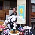 Photos: 瑞泉寺花まつり P4081070