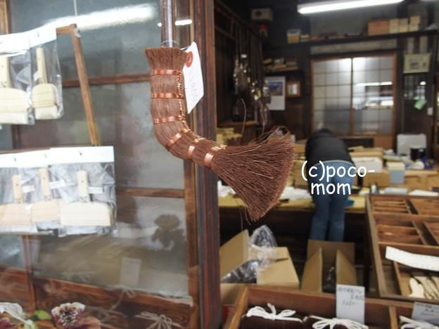 桔梗利内藤商店OI000156