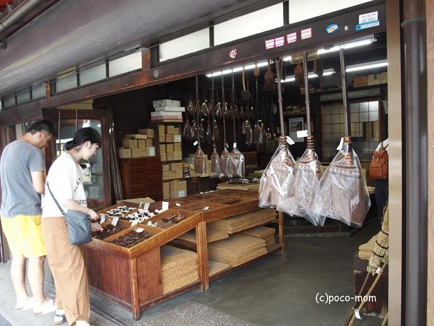 桔梗利 内藤商店 P8150654