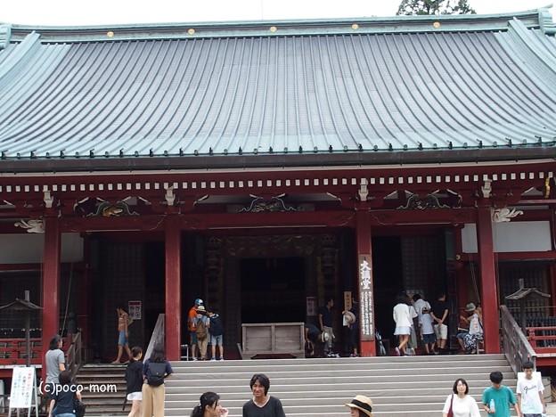 比叡山延暦寺 P8150707