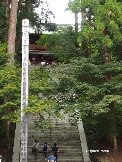 比叡山延暦寺 P8150713