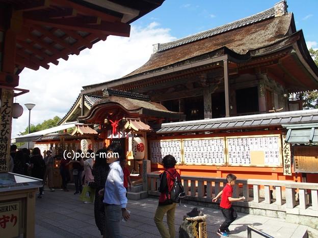 地主神社 PA140801