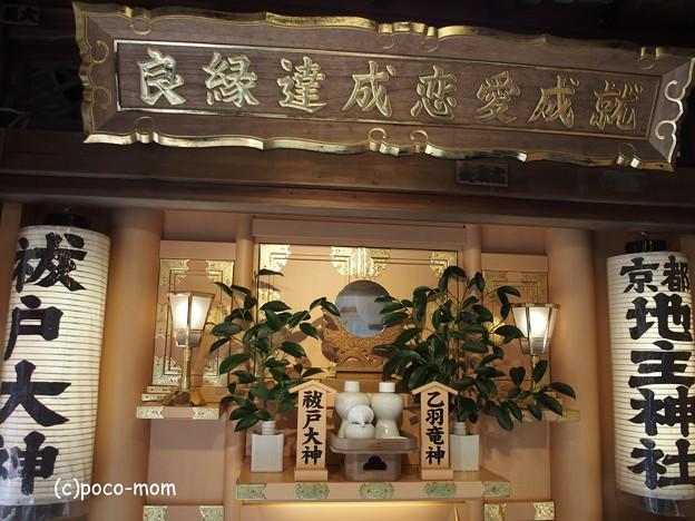 地主神社 PA140821