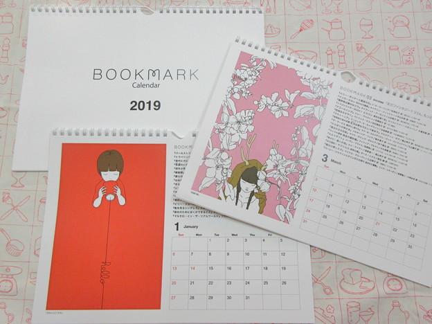 オザワミカ カレンダー BOOKMARK IMG_2448