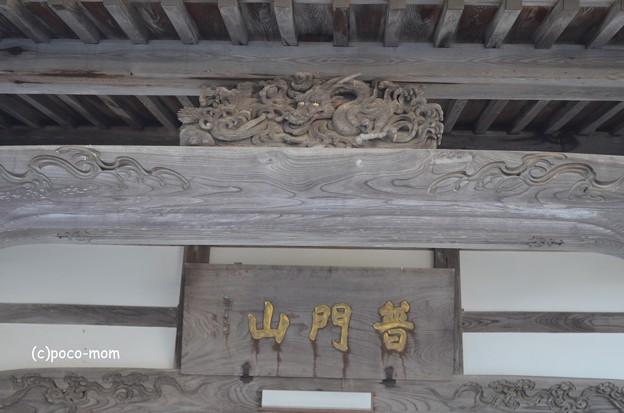 徳圓寺 馬頭観音 DSC_0802