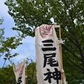 Photos: 大津 三尾神社 DSC_0003