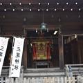 Photos: 大津 三尾神社 DSC_0005