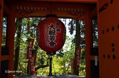山科毘沙門堂 DSC_0240 (2)