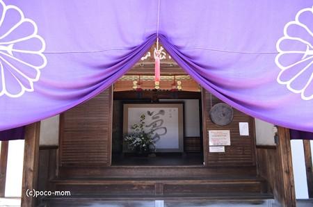 山科毘沙門堂 DSC_0263
