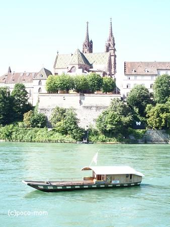 バーゼル ライン川 渡し舟