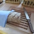 バーゼル ヴィクトリアホテルの朝食 IMG_25663
