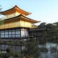 Photos: 金閣寺 釣り殿・漱清