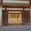 Photos: 京都 智積院
