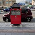 Photos: 奈良の郵便ポスト