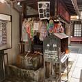 Photos: 仲源寺