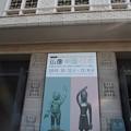 大阪市立美術館 仏像 中国・日本 PC010079