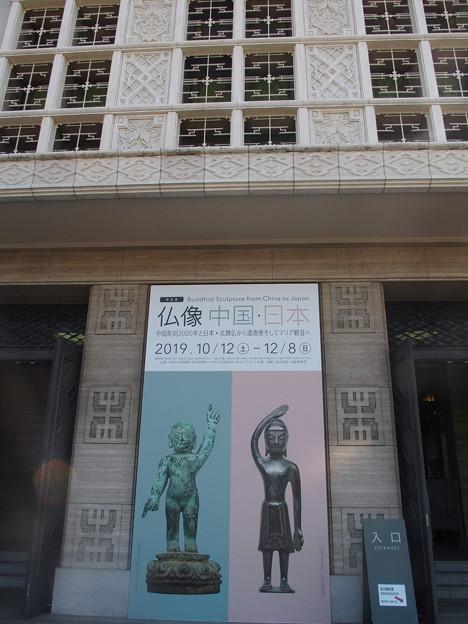 大阪市立美術館PC010077