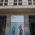 Photos: 大阪市立美術館PC010077