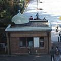 Photos: 大阪市立美術館PC010074