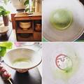 Photos: 竹内礼さんの器で薄茶をいただく IMG_20201108_110556_958