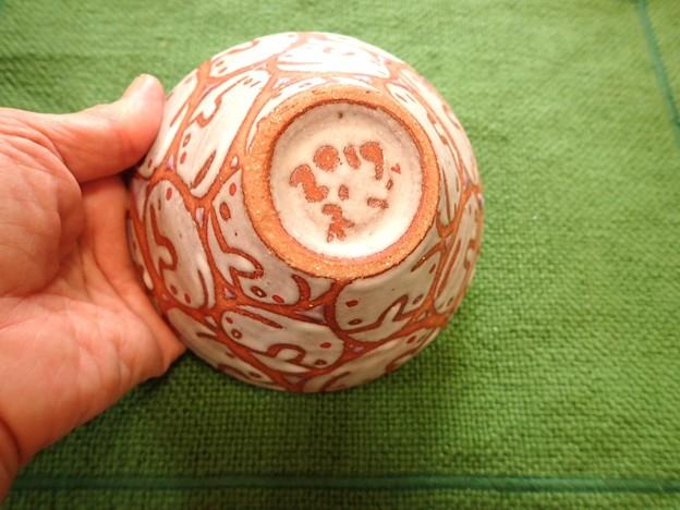 竹内礼さんの顔シリーズ 茶碗