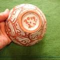 Photos: 竹内礼さんの顔シリーズ 茶碗