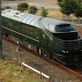 Photos: 瑞風一番列車