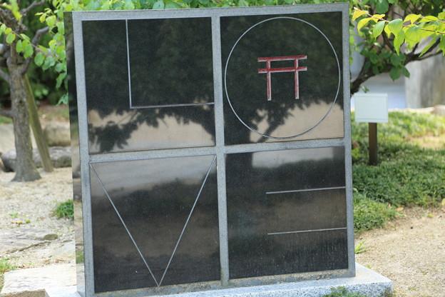 LOVE神社