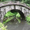 Photos: 円月橋(えんげつきょう)