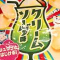 Photos: クリームソーダ味のポテチ