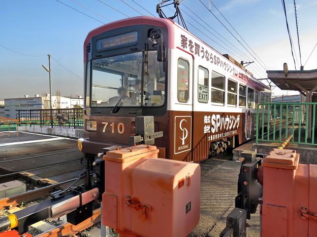 大阪唯一の路面電車