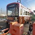 Photos: 大阪唯一の路面電車