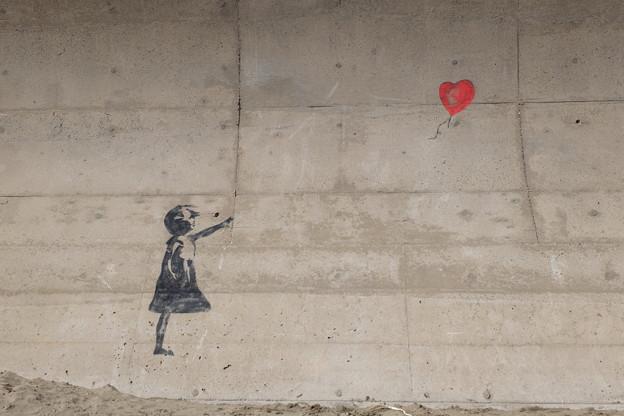 Banksy Girl with Balloon?