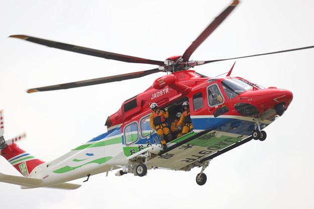 Photos: 栃木県消防防災航空隊 おおるり