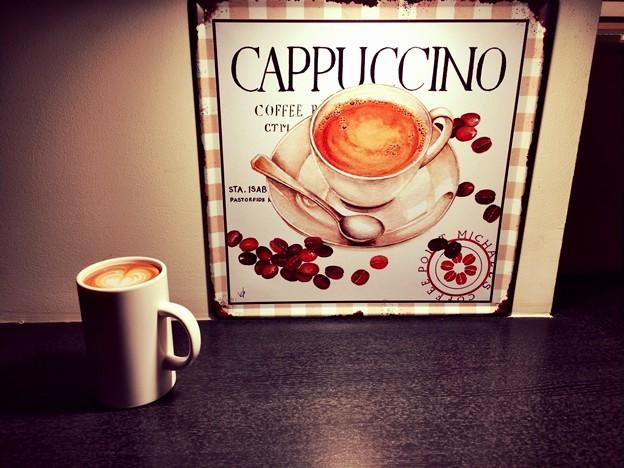 Coffee Lounge