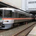 写真: 初乗車 JR飯田線 特急