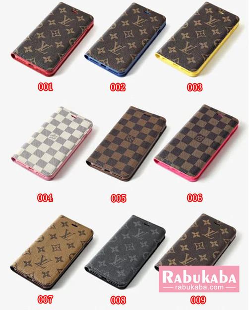 ルイヴィトン lv iphone8/7 iphoneケース 手帳