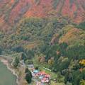 Photos: 山燃ゆる