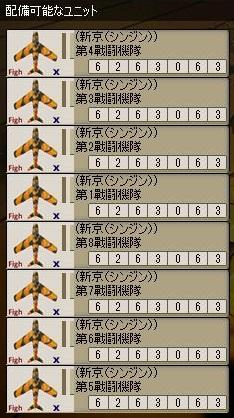 http://art5.photozou.jp/pub/40/3184040/photo/248417352_org.jpg