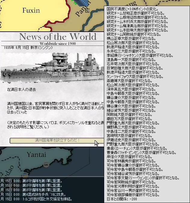 http://art5.photozou.jp/pub/40/3184040/photo/248635187_org.jpg