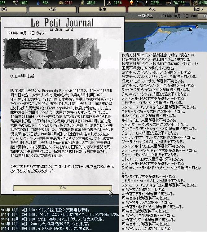 http://art5.photozou.jp/pub/40/3184040/photo/254247498_org.jpg