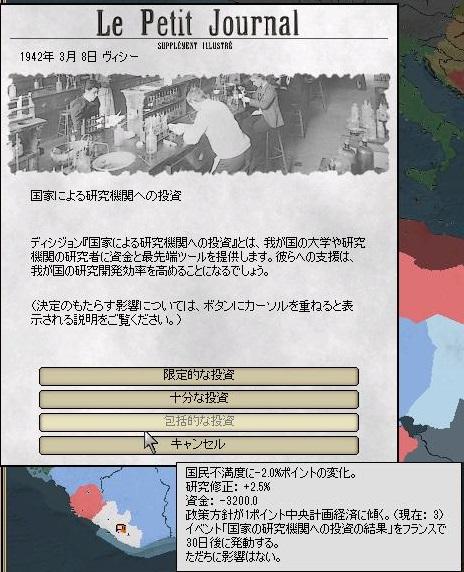 http://art5.photozou.jp/pub/40/3184040/photo/254822910_org.jpg
