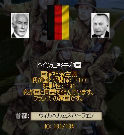 http://art5.photozou.jp/pub/40/3184040/photo/255767135_org.png